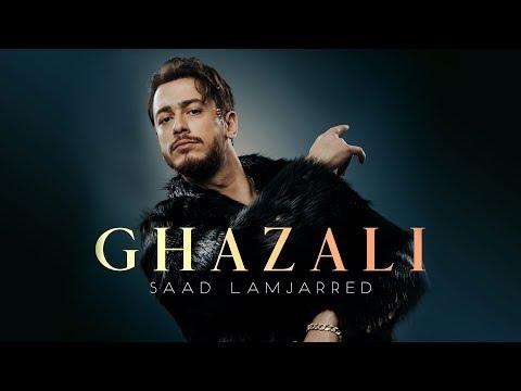 Xxx Mp4 Saad Lamjarred Ghazali EXCLUSIVE Music Video 2018 سعد لمجرد غزالي فيديو كليب حصرياً 3gp Sex