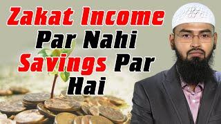 Zakat Income Par Nahi Savings Par Hoti Hai Ye Allah Ka Bada Fazl Hai By Adv. Faiz Syed