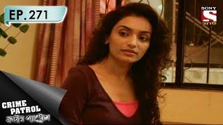 Crime Patrol - ক্রাইম প্যাট্রোল (Bengali) - Ep 271 - Abetment to Suicide (Part-2)