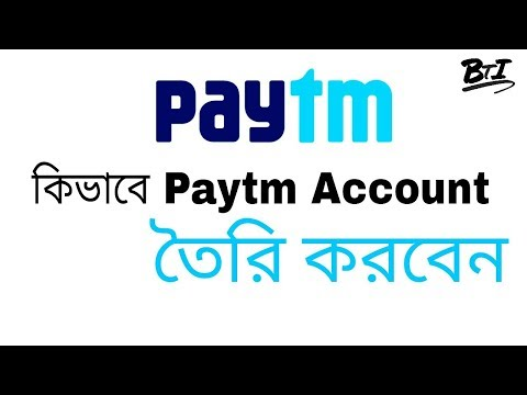 Xxx Mp4 How To Create Paytm Account New Account In Paytm Full Video 3gp Sex