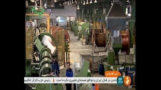Iran Simcat Tabriz co. made Electricity copper & aluminum Cables سيم و كابل مسي و آلومينيومي تبريز