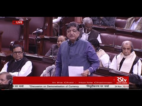 Sh. Naresh Agarwal's comments on Demonetisation of Currency