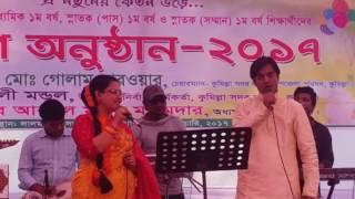 লালমাই কলেজ- কবিতা আবৃত্তি (ওমর ফারুক & শিরীন রুনা)