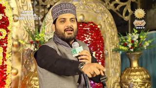 Mehfil e REHMAT  2017 HAFIZ NOOR SULTAN   Kacha Rawa Road Ichhra lahoreHighlights