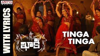 Tinga Tinga Song With Lyrics    Khakee Telugu Movie    Karthi, Rakul Preet    Ghibran