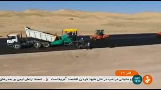 Iran made 158Km Charm-Shahr to Ab-Yek Freeway, Under construction آزادراه چرمشهر به آبيك
