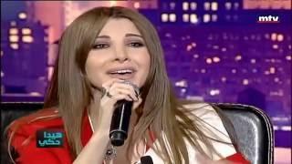 Nancy Ajram Maakoul el Gharam in Hayda Haki 31,05,2015 نانسي عجرم معقول الغرام هیدا حکی
