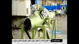 Iran Petro Pars co. (PPI) made Oil & Gas rig drill bits manufacturer سازنده مته حفاري چاه نفت ايران