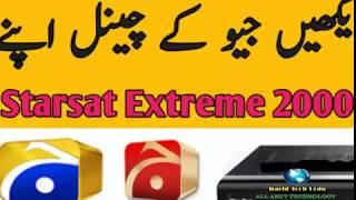 Watch Geo Kahani and Geo Drama on Starsat Extreme .