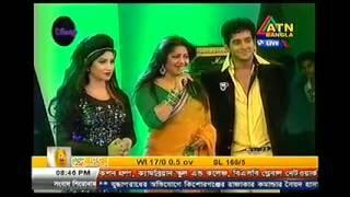 Fahim Chowdhuri Nd Moushumi ....jatio chalachitra dibos