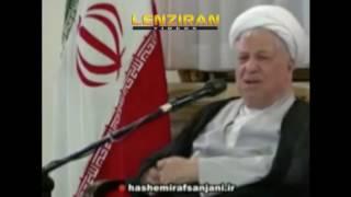 Few word of Hashemi Rafsanjani video for Ayatollah Khamenei
