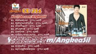RHM CD vol 214 Full Nonstop (Preab Sovath Sola Album Nonstop)