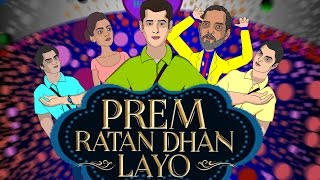 Prem Ratan Dhan Payo spoof ||  Salman Khan, Sonam Kapoor || Creative Cartoon Animation