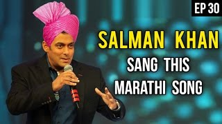 Ep 30 | SALMAN KHAN sang this MARATHI SONG😱😍!!! FU Movie!! NOT COPIED but REMAKE!!
