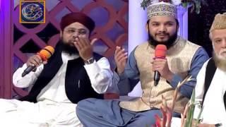 Mehfil-e-Milad - Part 1 - 12th December 2016 - ARY Digital