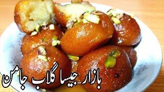 Gulab jamun Recipe MTR rava gulab jamun Pakistani Cooking Food recipes Urdu in Hindi