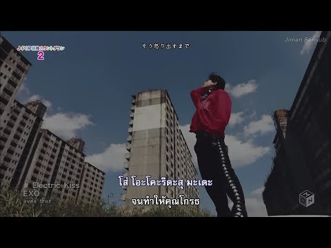 [Thaisub] EXO 'Electric Kiss' MV