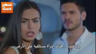 مسلسل لن اتخلى ابدا الحلقة 19 مترجمة