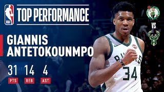 Giannis Helps The Bucks Force A Game 7!