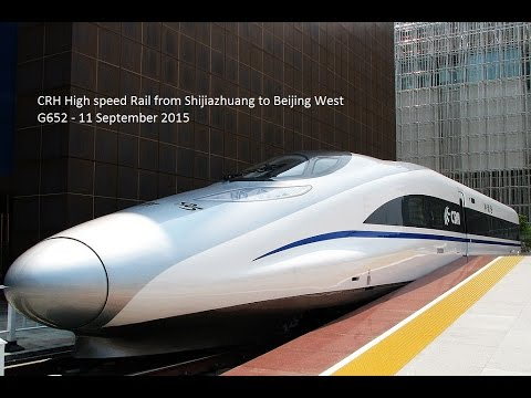 CRH Chinese high Speed rail - Shijiazhuang to Beijing