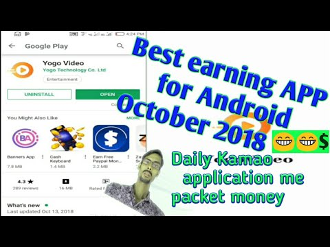 Xxx Mp4 Best Earning APP For Android 2018 Daily Earn Money From Smartphone YOGO VIDEO 3gp Sex