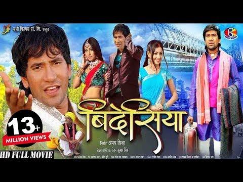 Xxx Mp4 बिदेसिया Bidesiya Dinesh Lal Nirauha Pakhi Hegde Chhavi Pandey Superhit HD Full Movie 3gp Sex
