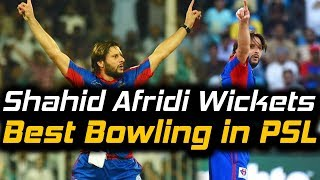 Shahid Afridi Best Bowling in PSL   All Wickets in PSL   HBL PSL 2018