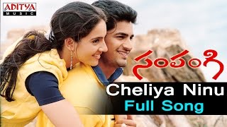 Cheliya Ninu Full Song ll Sampangi Songs ll Deepak, Kanchi kaul