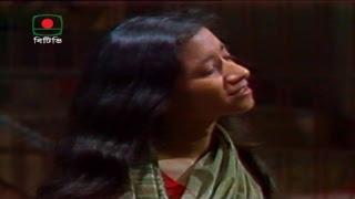 বহুব্রীহি (পর্ব-২৫) । Bohubrihi-EP 25