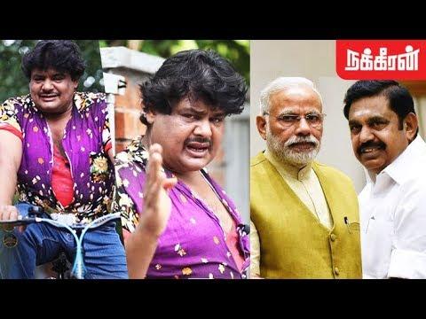 Xxx Mp4 EPS கோவணம் மோடி கையில் Mansoor Ali Khan Interesting Speech About Rajini Kamal Bigg Boss BJP 3gp Sex