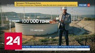 война за воду документальный фильм андрея кондрашова