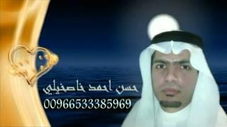 Ahmed Mughal new album 37 2014 aie dil pehnjo hit ker