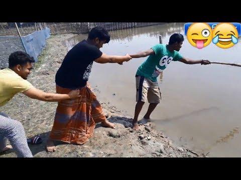 নিউ বাংলা ফানি ভিডিও New Bangla Funny Video 2018 ।। Best Funny Video of The Year