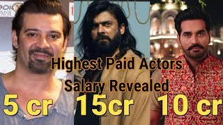Top 6 Highest Paid Lollywood (Pakistan) Actors 2019 For a Single Movie