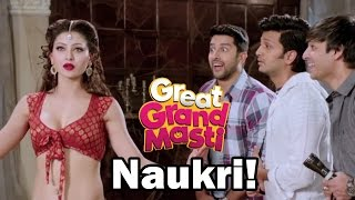 Great Grand Masti Dialogue Promo | Riteish, Vivek, Aftab, Urvashi