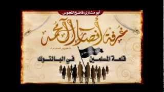 القرآن عند الشيعه ( حسين الفهيد كمال الحيدري) تعليق ابومشاري