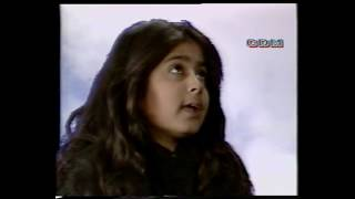 pakistani ptv tele world stn old classical kids jadoi magical play drama mehnat