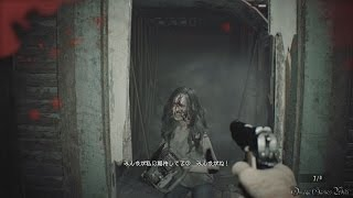 【PS4】RESIDENT EVIL 7: BIOHAZARD -  MadHouse #1 廃屋・ミア戦 NO DAMAGE(100% Antique Coins 4時間内クリア)