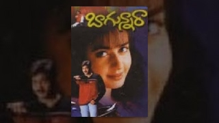 Bagunnara Full Length Telugu Movie || Vadde Naveen || Priya Gill || Sri Hari