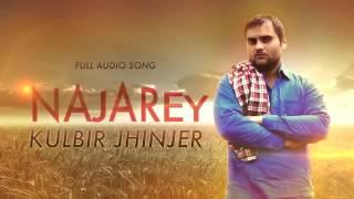 Najarey full adieo song Kulbir jhinjer
