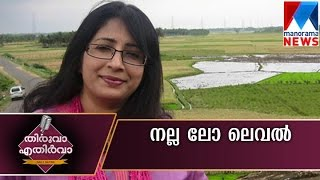 Law Academy issue is getting worse day by day   Manorama News