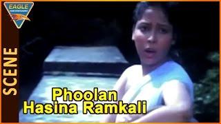 Phoolan Hasina Ramkali Movie || Beautiful Young Girl Attacked By Villain || Kirti Singh, Sudha
