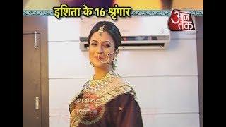 Divyanka Tripathi's Ghomar as Padmawati