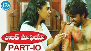 Land Mafia Full Movie Part 10 || Vivek, Nagendra || BR Keshava || Maruthi