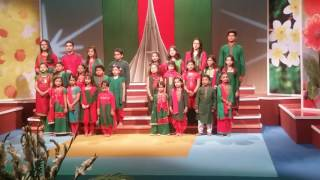 26th March 2017 er special children program-1