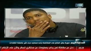 صورة بطل العالم فى الملاكمة بأحد مساجد دبى تثير عاصفة انتقادات