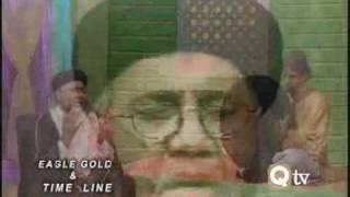 Prof. Abdul Rauf Roofi - Khusha Woh Din Haram-e-Pak Ka