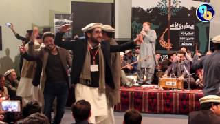 khowar song | Chimdori Bazam Organized by GbFolks And Chitral Youth Forum| Mansoor Shahbab