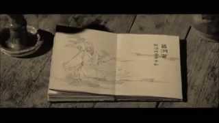 拳法混乱<カンフージョン> 四人囃子 (酔拳演舞 歌詞付きver.)