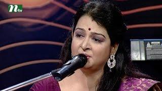 Taray Taray Rochito (তারায় তারায় রচিত ) - Musical programme | Singer Debolina Sur | Episode 38